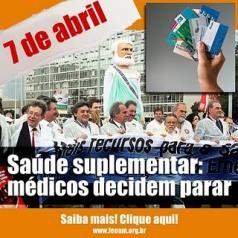 Paralisação do dia 7 de abril: FENAM, CFM e AMB divulgam carta aberta aos médicos e à população