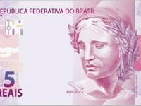 10122010-CincoReais