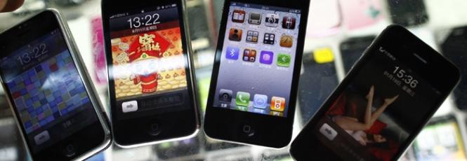 48194.66414-Celular-Xing-Ling