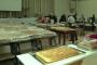 PRF lança Operação Corpus Christi nesta quarta-feira (14)